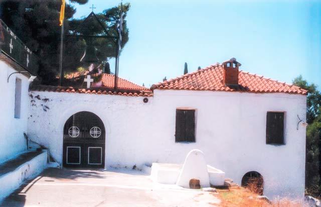 St. Dimitrios monastery