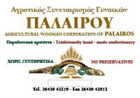 Paleros Travel - Agrotourism - Women's corporation