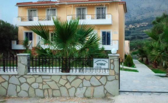 Paleros Travel - Apartments - Athina Houses